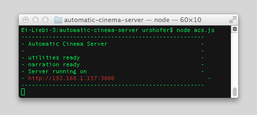 Automatic Cinema - Server